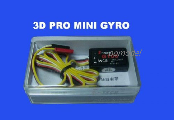 G106 250 Tail Gyro package
