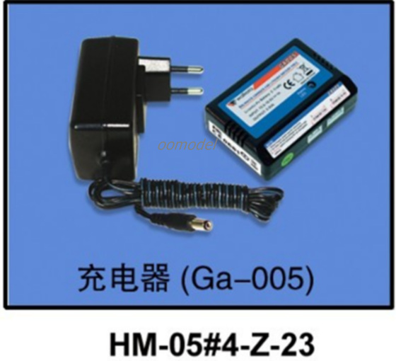 QR X350 Charger