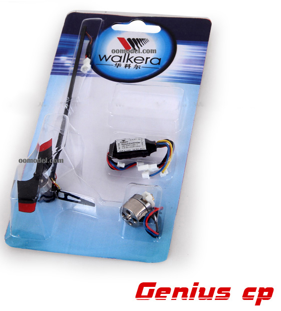 walkera genius cp brushless