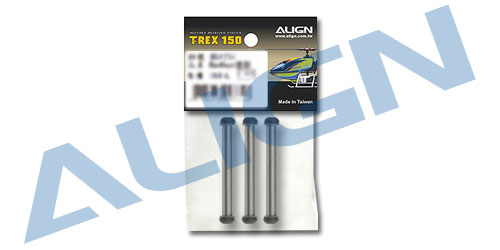 Trex 150 Feathering Shaft package