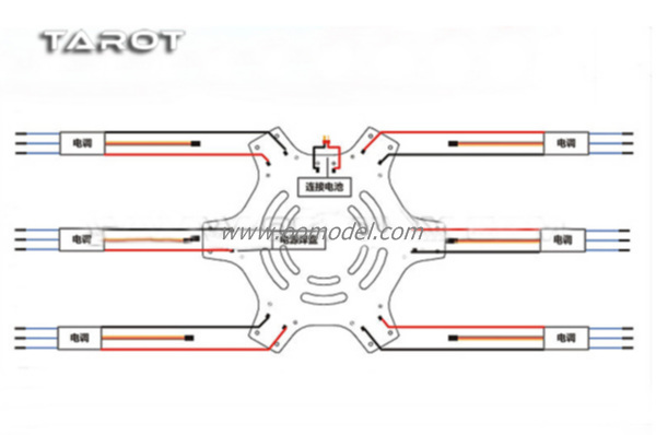 tarot aircraft parts