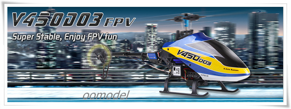V450D03 Devo F7 helicopter